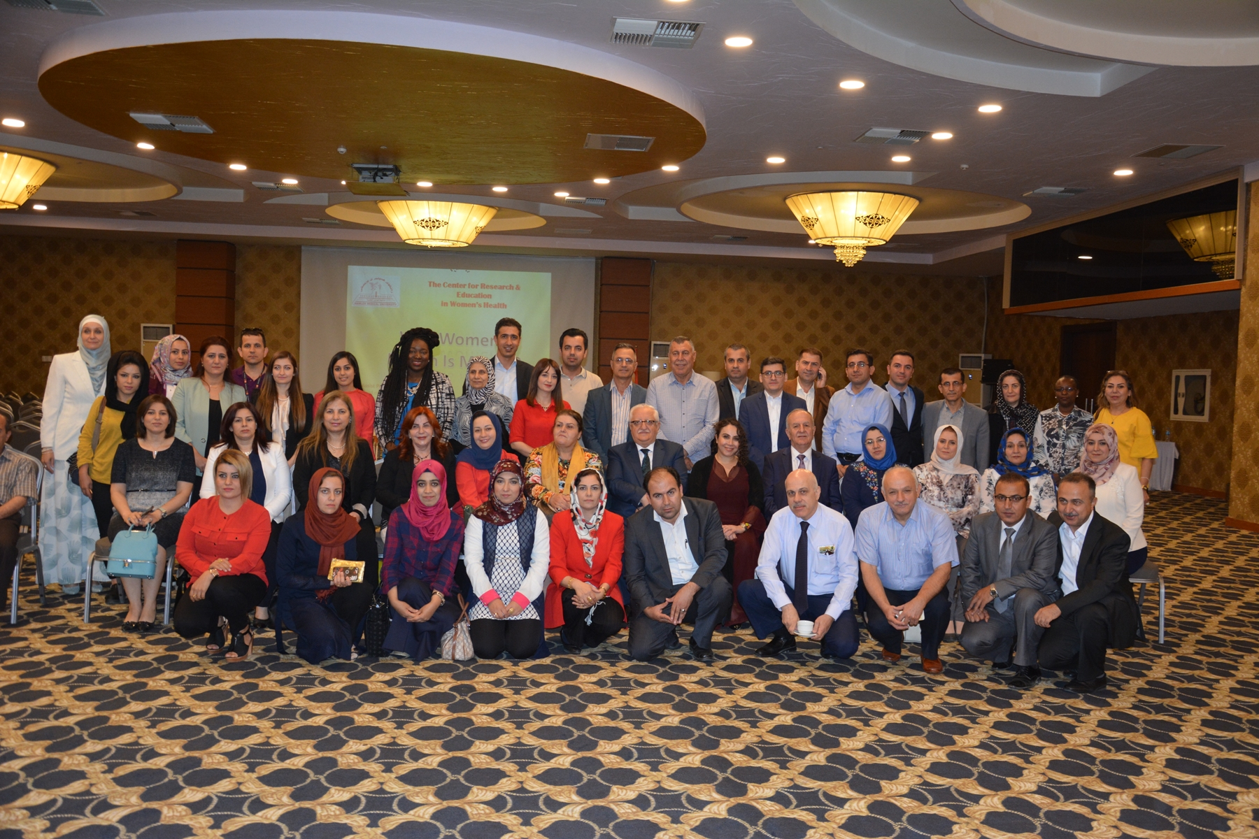 Research, Health, Education and Policy Leaders in Iraq
